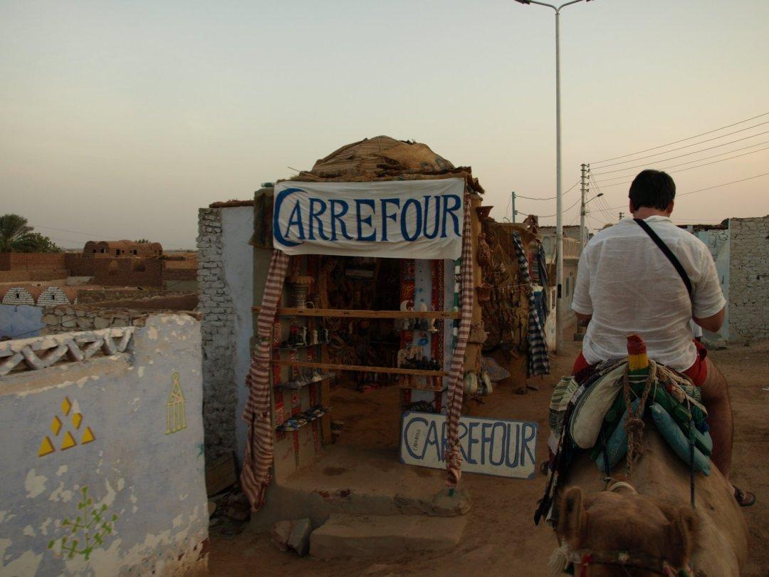 Y Carrefour abrió sede en el Pueblo Nubio - Egipto