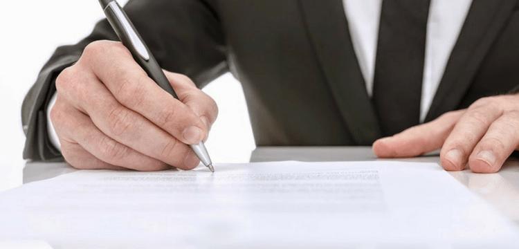 Nueva ley de contratos del Sector Público