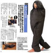 saco_dormir_japon_lamala_comunicacion2