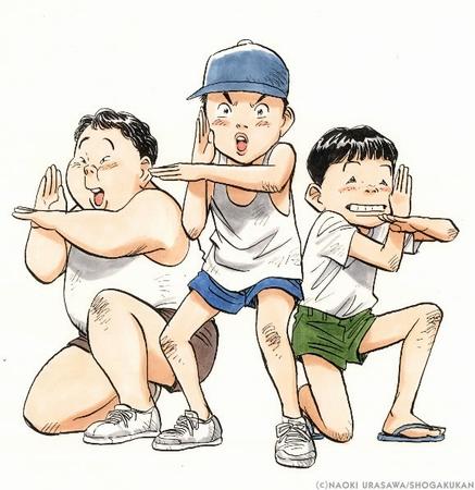 20th Century Boys 20世紀少年 (2/6)