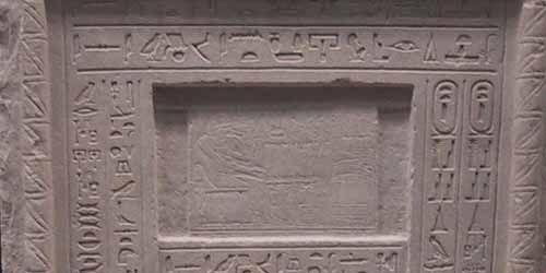 Héctor ecuestre de Filarete – Falsas Puertas en el Antiguo Egipto