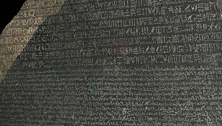 La dama de Saigón de J.L. Gil Soto – El desciframiento de la escritura jeroglífica
