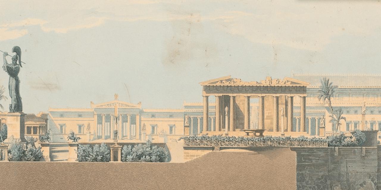 Un palacio en la Acrópolis de Atenas