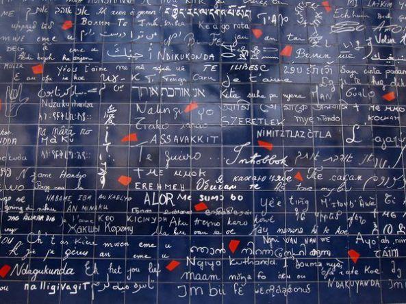 """Muro del """"Te quiero"""""""