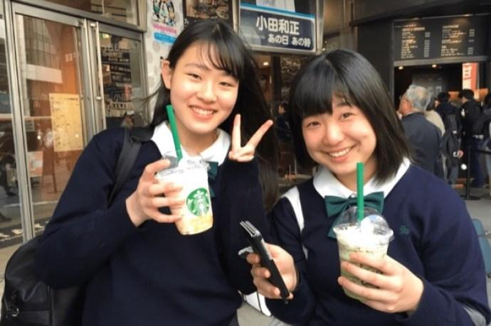 Tomar el té en Japón