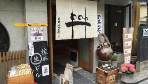 El té japonés. El té se introdujo en Japón hace alrededor 800 años. Sin embargo, en los últimos años el consumo de té en hebras ha perdido algo de protagonismo.