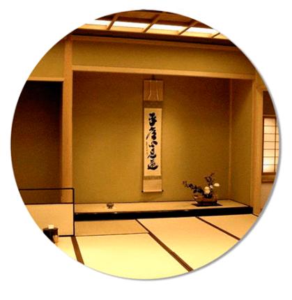 ceremonia del té japonesa ¿dónde se realiza?