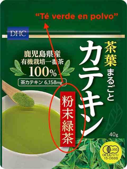 te verde en polvo (té matcha)