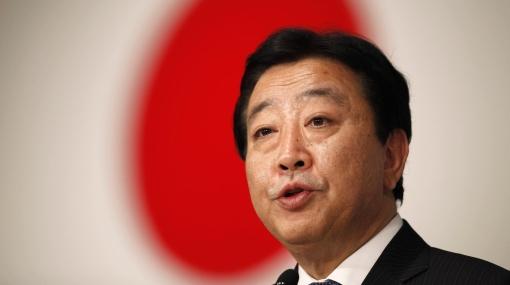 Japón, Terremoto en Japón, Primer ministro de Japón