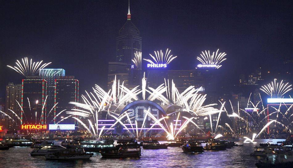 Año Nuevo 2013