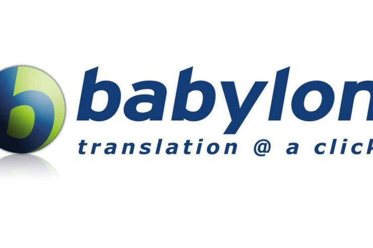 Google Translate y otros traductores gratuitos para descargar | TECNOLOGIA  | EL COMERCIO PERÚ