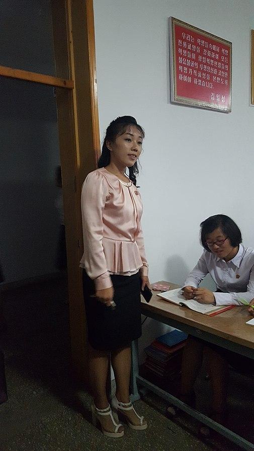 Maestra de educación secundaria