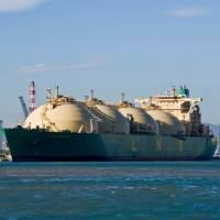 Llega a España el primer barco estadounidense cargado con gas extraído por 'fracking'