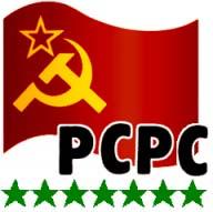 0Logo PCPC