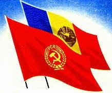 banderas-rumania-comunista