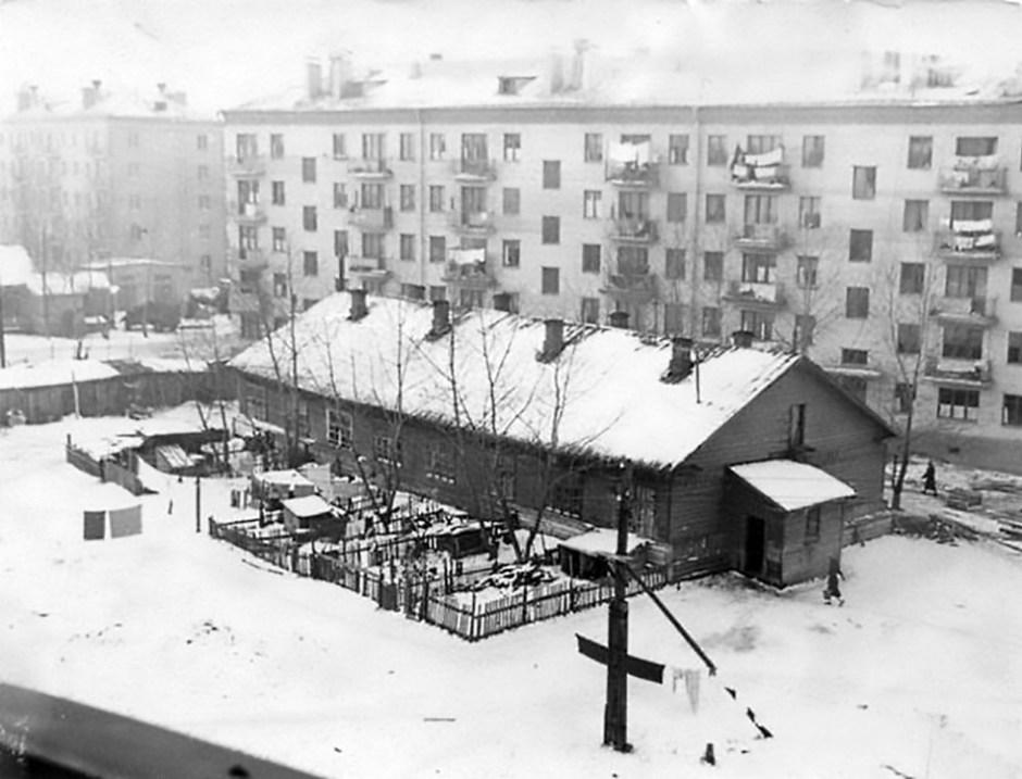 Tekstílshchiki, 1962.