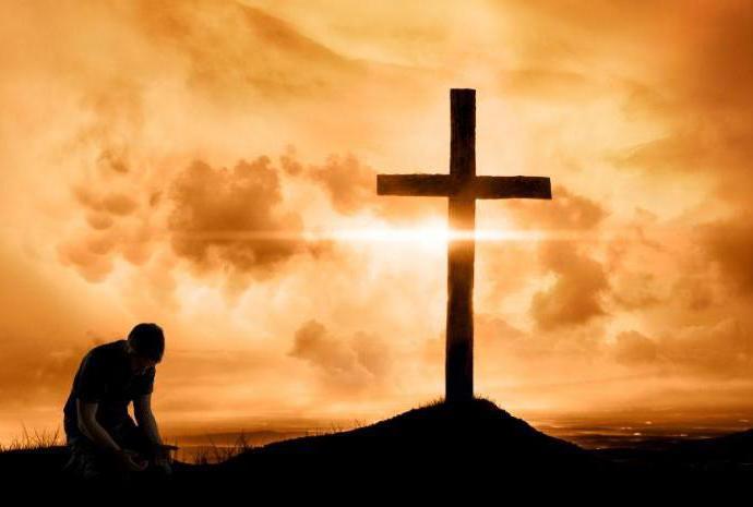 21 ноября-День покаяния и молитвы