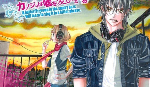 2×1: manga shoujo + live action