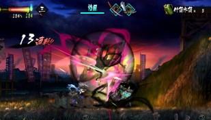 Muramasa Rebirth (2)