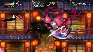 Muramasa Rebirth (3)