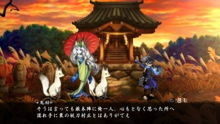 Muramasa Rebirth (66)