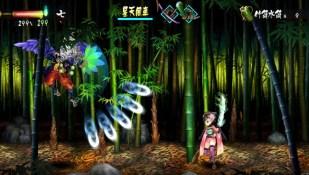 Muramasa Rebirth (88)