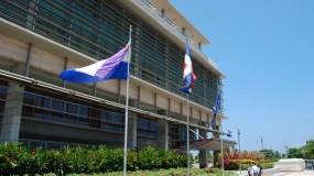 Suprema Corte de Justicia, fachada