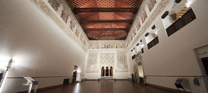 El Museo Sefardí recupera la obra 'Interior de Sala ...