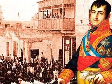 Proclamación de la independencia de Supe