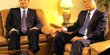 caída del gobierno del presidente Alberto Fujimori
