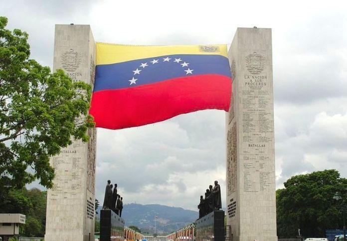 Monumento a los Próceres, Caracas