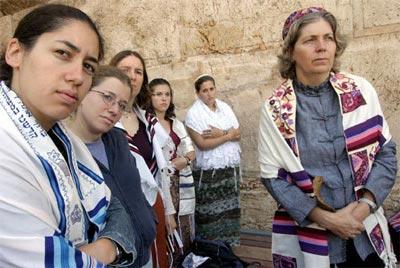 Libertad de Oración: la Lucha y Discriminación de las Mujeres del Muro.