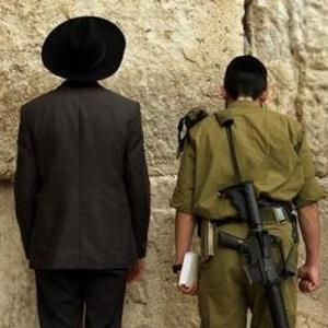 Soldados Ultra Ortodoxos en el Ejército serán un desastre para Israel.