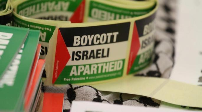 El Boicot Anti-Israel en Chile