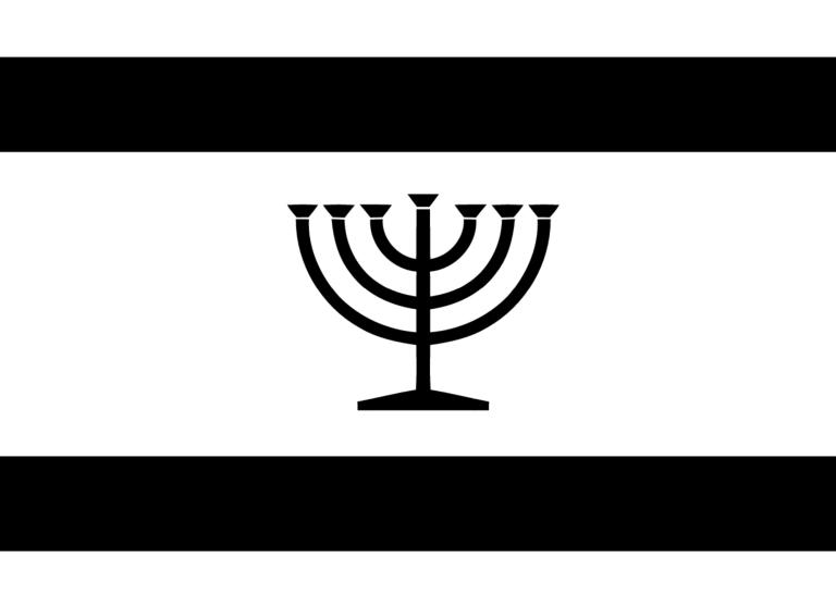 Yiddish: lengua, cultura y mosaico del pueblo judío.