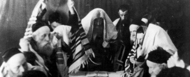 El Shema, desde Egipto a la Shoa
