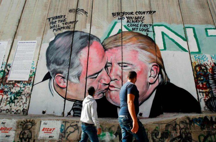 Israel y la diáspora judía, ¿matrimonio o divorcio?