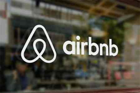 location airbnb plateforme reservation annonce