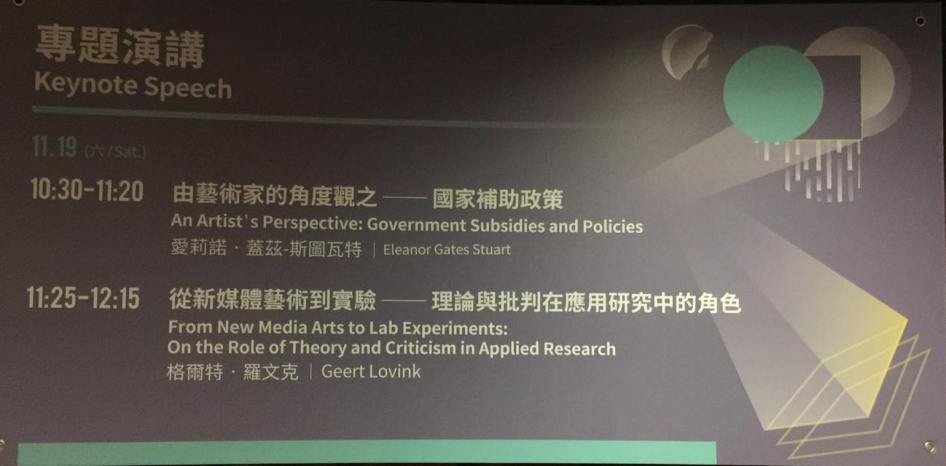 Keynotes: Eleanor Gates-Stuart & Gerrt Lovink — at 台北國際藝術村-寶藏巖 Taipei Artist Village-Treasure Hill Look to the Future: The International Forum on Interdisciplinarity and Convergence of Techno-Art Development'. Digital Arts Foundation - Taipei.