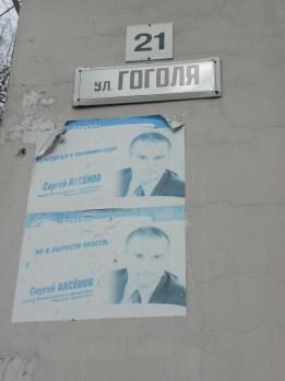 Fading Aksenov posters in Simferopol
