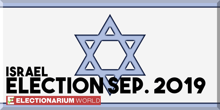 September 2019 Israel Election Results: The Re-Do