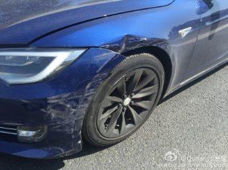 China AP accident 2