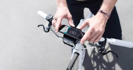 COBI Bosch Acquisition - bike-slider-hero-large-2x