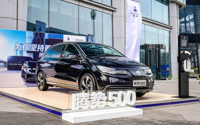 Daimler und BYD Automotive Industry Co., Ltd. stellen am 26. März 2018 das neue batterieelektrische Modell DENZA 500 für den chinesischen Markt vor. Daimler and BYD Automotive Industry Co., Ltd. launched the new DENZA 500 battery electric vehicle for the Chinese market on March 26, 2018.