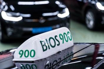 bios_05