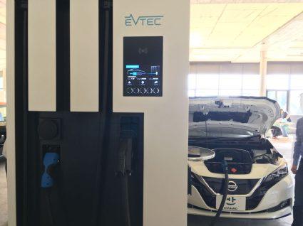 Nissan Leaf 2019 charging 2
