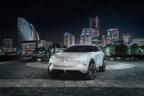 INFINITI will unveil its new QX Inspiration concept at the 2019 North American International Auto Show.