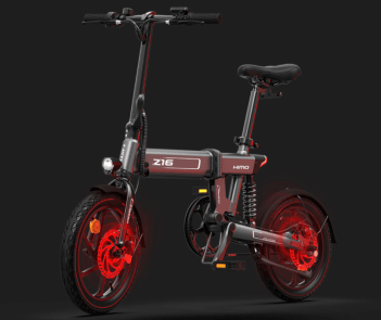 himo z16 electric bike