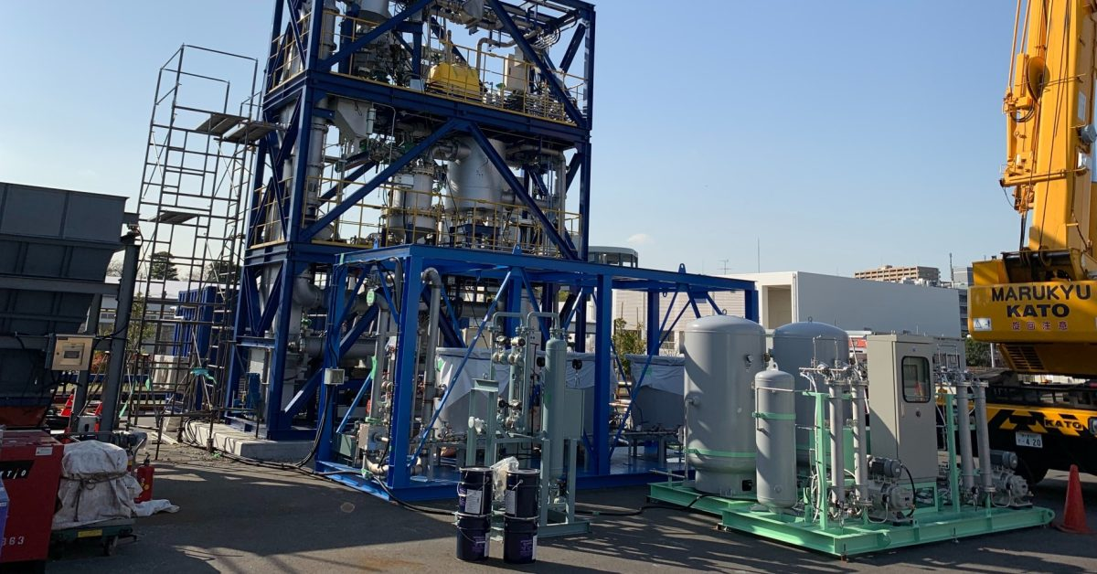 This Tokyo facility converts sewage into clean hydrogen - Electrek