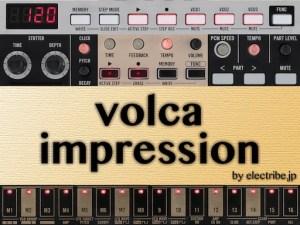 volca impression